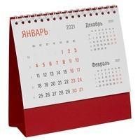 Календарь настольный Nettuno, красный