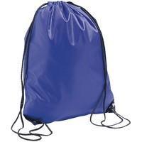 Рюкзак Urban, ярко-синий
