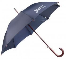 Зонт-трость «Зенит», темно-синий