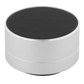 Беспроводная Bluetooth колонка Easy, серебристая