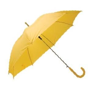 Зонт-трость Unit Promo, желтый